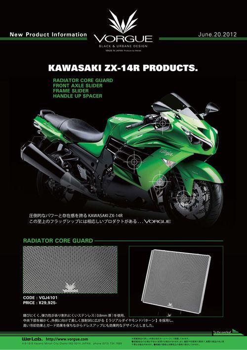 VORGUE KAWASAKI ZX-14R PRODUCTS
