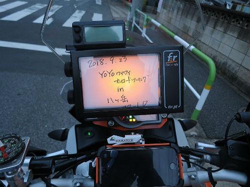 9/23 YOYOワイワイオンロードツーリング in 八ヶ岳_01