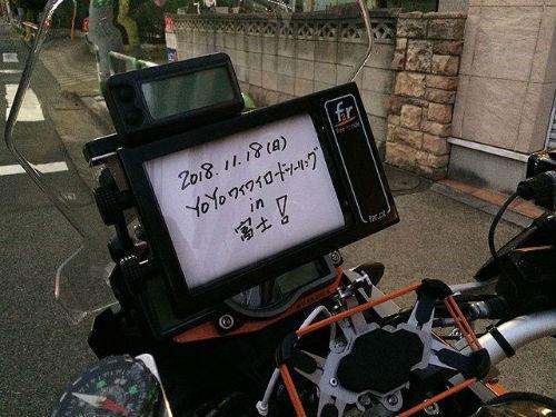 11/18 YOYOワイワイオンロードツーリング in 富士に行って来ましたよ~!_01