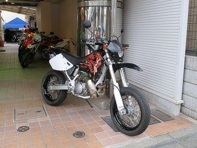 crm250r.JPG