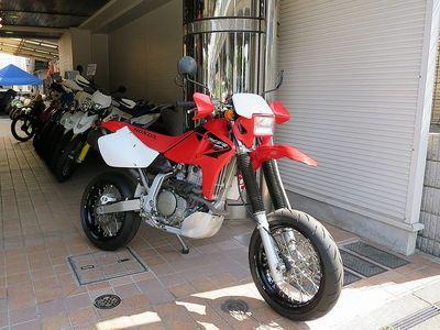 xr650r-sm.jpg