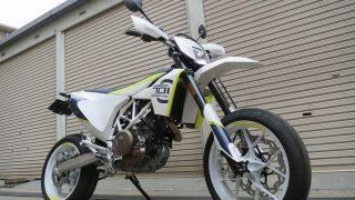 Husqvarna 701 SUPER MOTO Racing