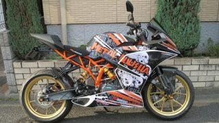"""KTM RC250 X-STREME """"Metal Malisha"""""""
