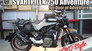 SVARTPILEN250 Adventure YOYO Style