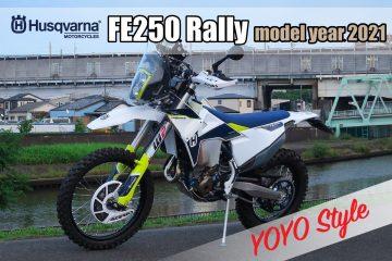 Husqvarna FE250 RALLY !  2021